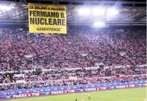 Stadio Olimpico - Finale Coppa Italia 2011